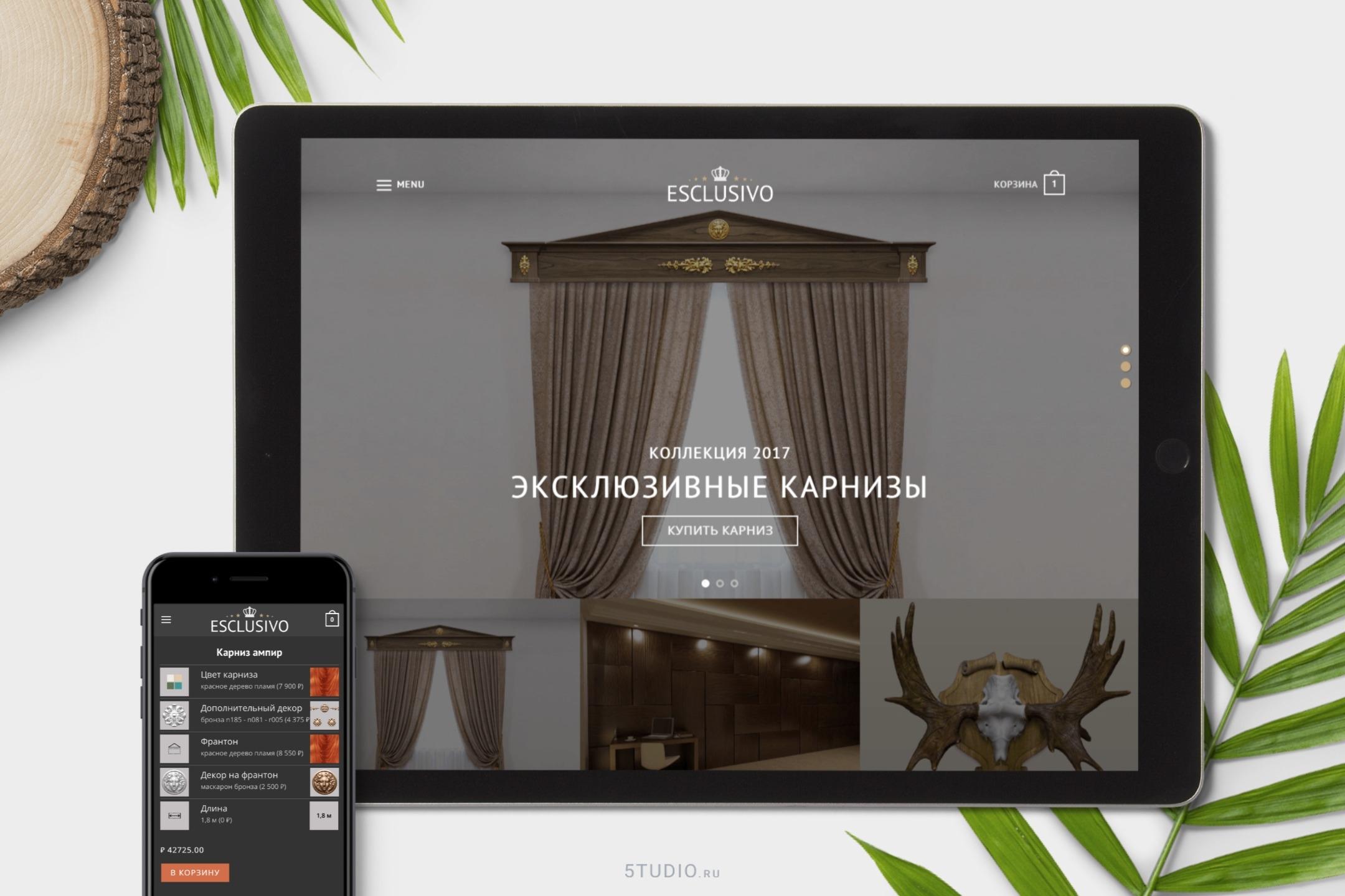 Разработка интернет магазина Esclusivo